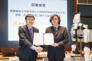 Dr. Yoshiyuki Sankai Cyberdyne CEO and  Hideyuki Okano